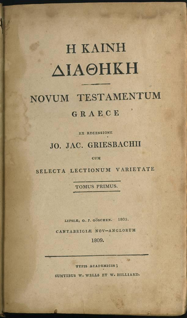 Греческий Новый Завет, изданный И. Я. Грисбахом. 1809