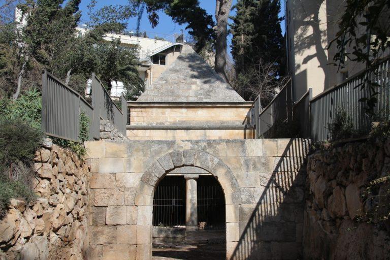 Гробница первосвященника Ясона. II в. до н.э.