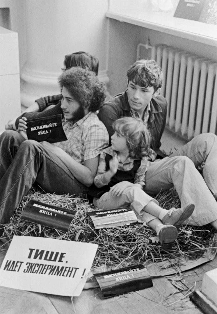 Группа «Гнездо» во время акции «Тише, идёт эксперимент!» («Высиживайте яйца!»). 1975