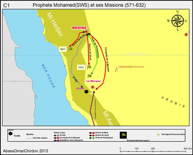 Хиджаз (Западная Аравия), где расположены города Мекка и Медина, в которых проповедовал Мухаммад