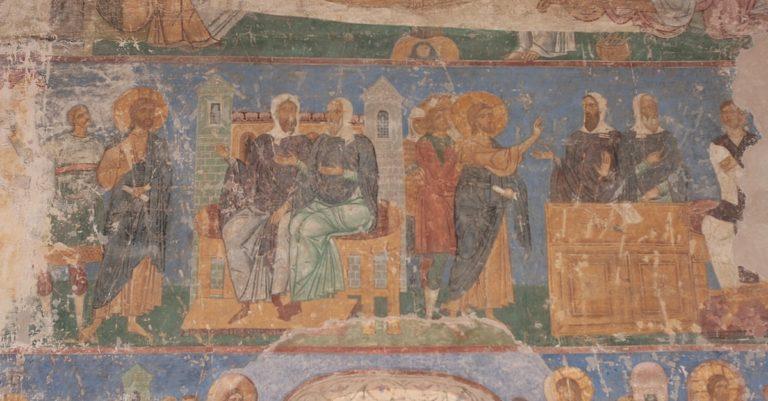 Христос на суде у первосвященников. Христос на суде у Пилата. XII в.