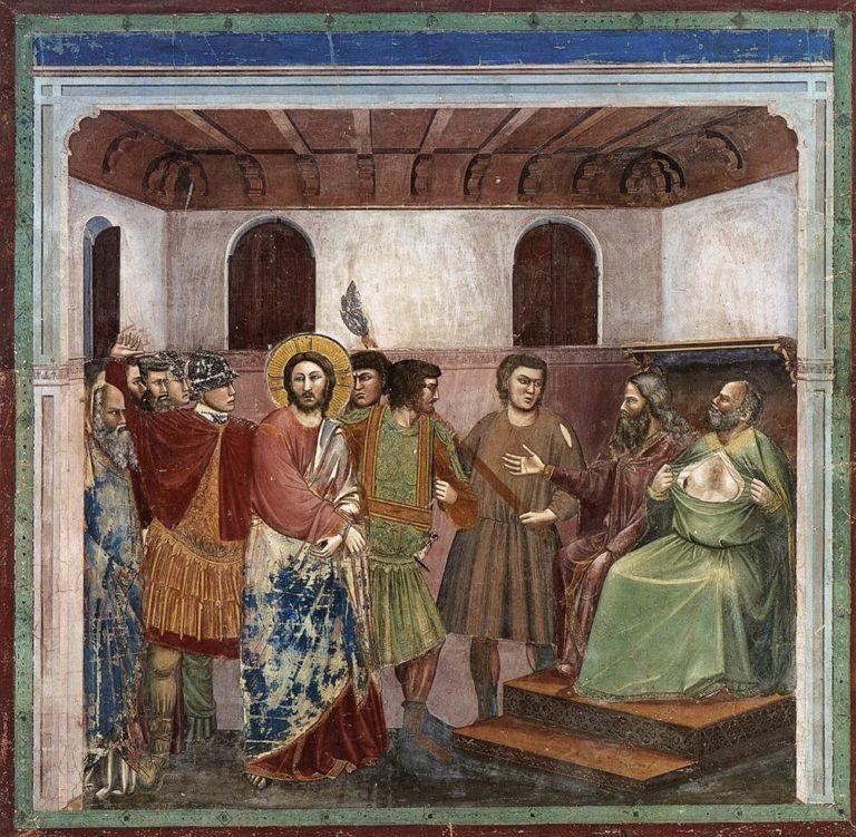 Христос перед Каиафой. 1304–1306