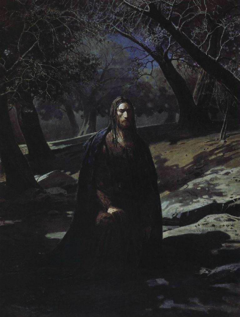 Христос в Гефсиманском саду. 1869–1880