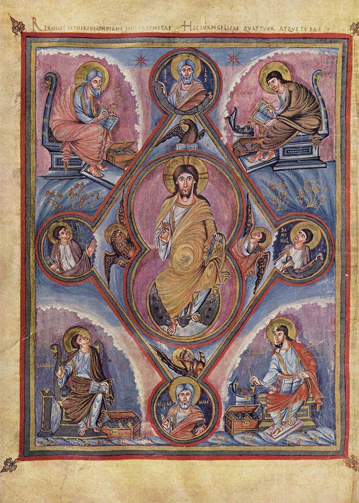 Христос в окружении пророков и евангелистов. 844–851