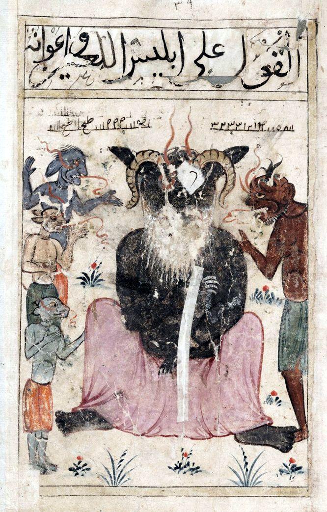 Иблис. XIV–XV вв.