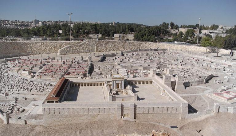 Иерусалим в I в. н. э.