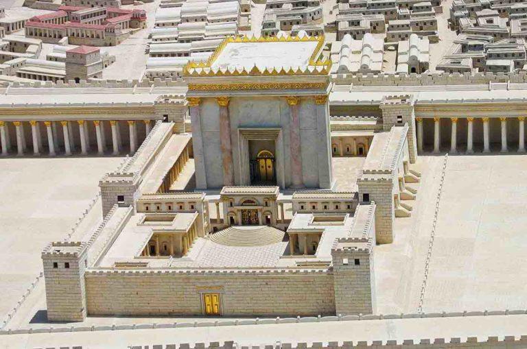 Иерусалимский храм Ирода Великого