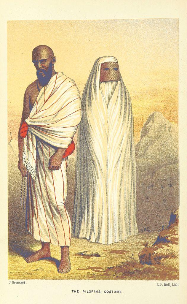 Ихрам. 1893