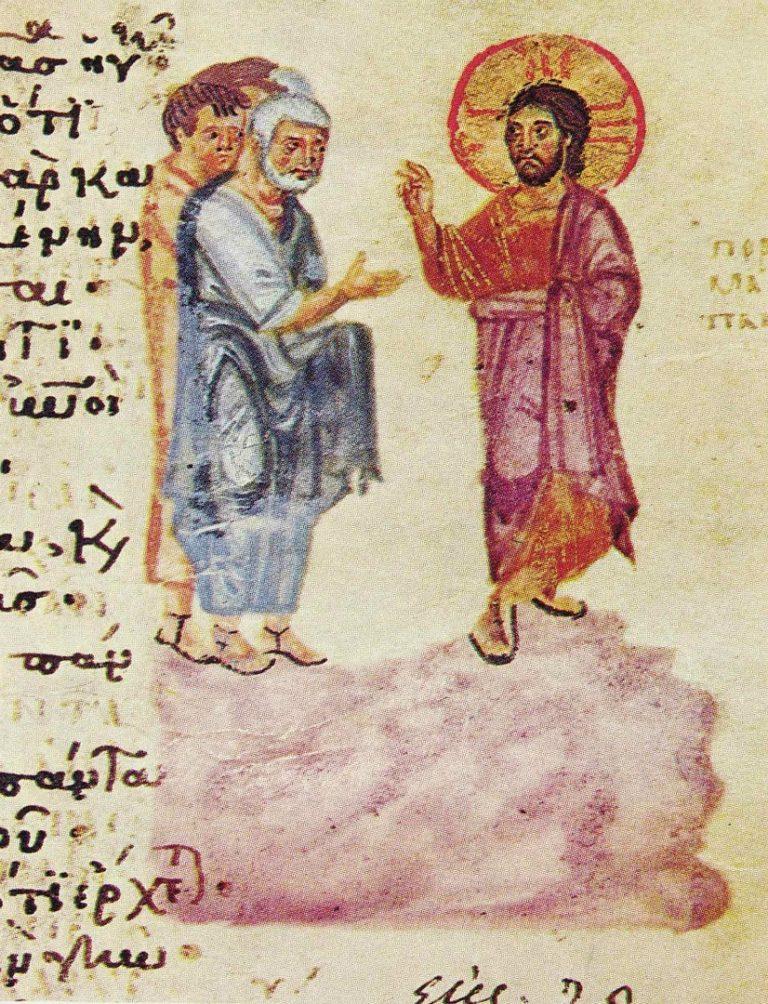 Иисус, беседующий с учениками. Византия, IX в.