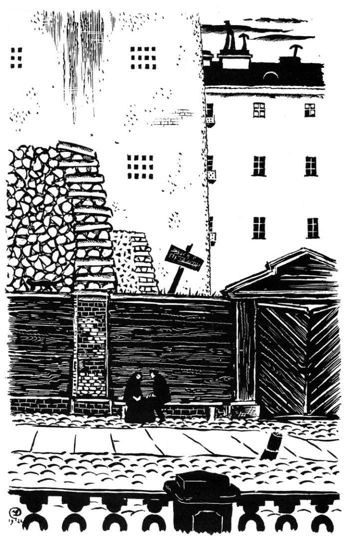 Иллюстрация к повести «Белые ночи». 1922