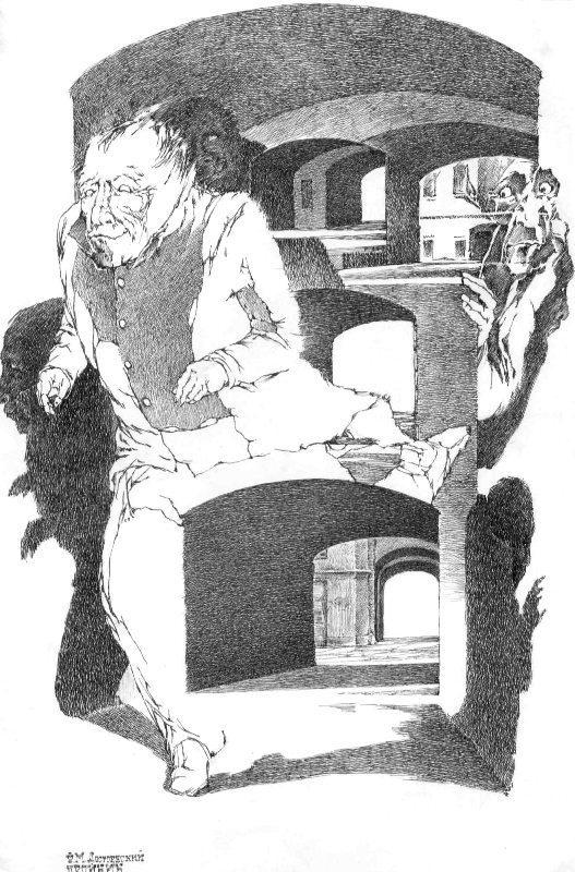 Иллюстрация к повести «Двойник»