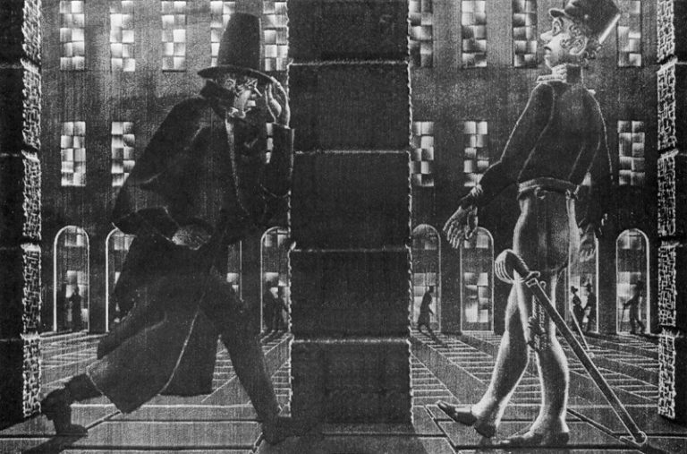 Иллюстрация к повести Ф. М. Достоевского «Записки из подполья». 1967
