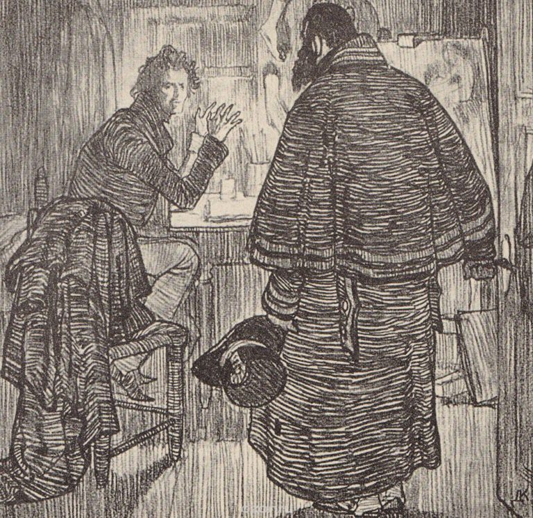Иллюстрация к повести Н. В. Гоголя «Невский проспект». 1904