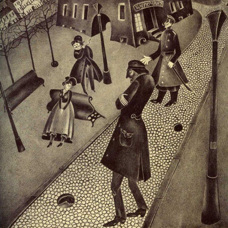 Иллюстрация к роману Ф. М. Достоевского «Преступление и наказание». 1965