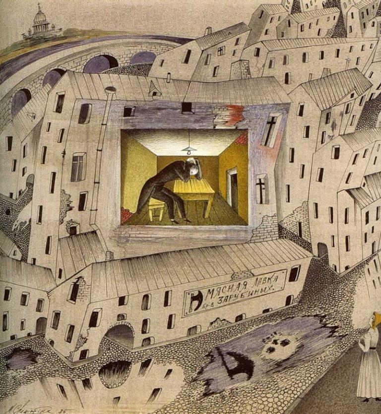 Иллюстрация к роману «Преступление и наказание». 1985
