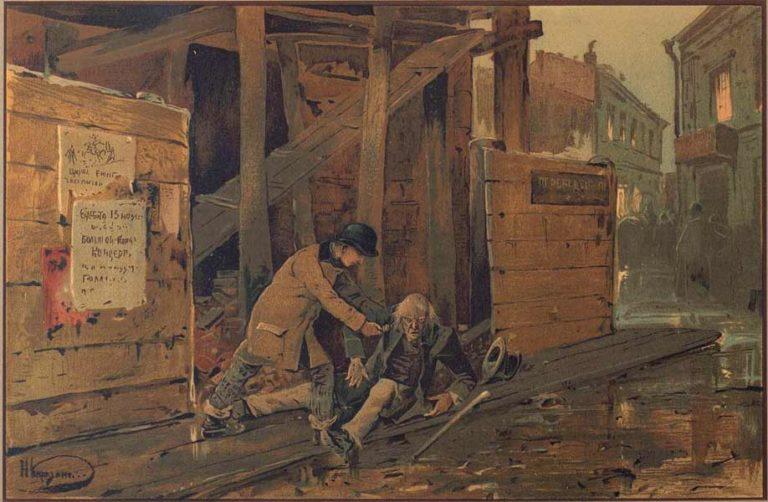 Иллюстрация к роману «Униженные и оскорбленные». 1893