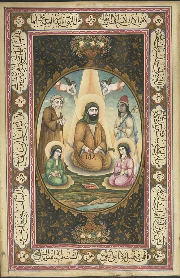 Имам Али с сыновьями, Хасаном и Хусейном. Персия, XIX в.