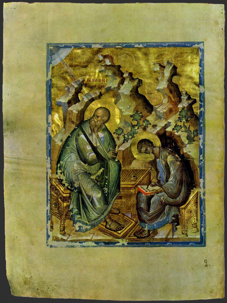 Иоанн Богослов и Прохор. 1390-е