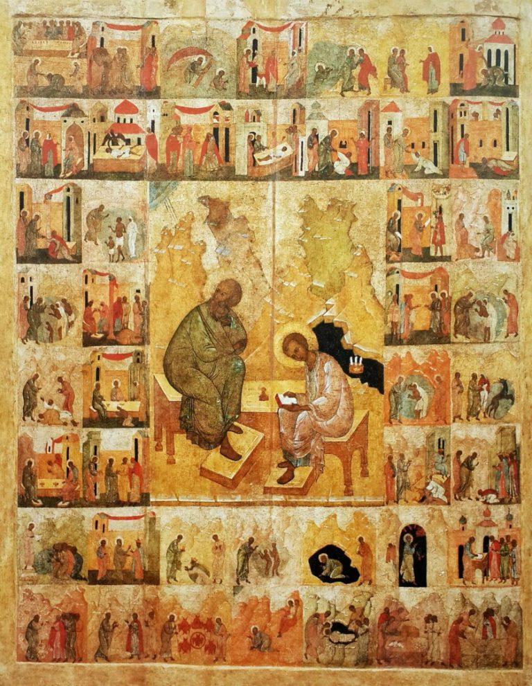 Иоанн Богослов с Прохором с 44-мя клеймами Хождения. Ок. 1492