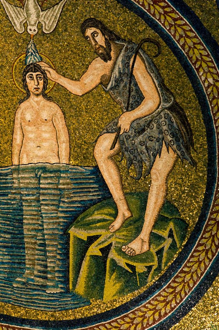 Иоанн Креститель и Иисус Христос. VI в.