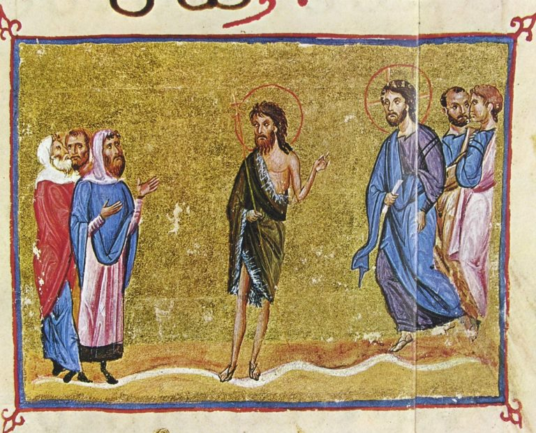 Иоанн Креститель и Иисус Христос. Византия, XI в.