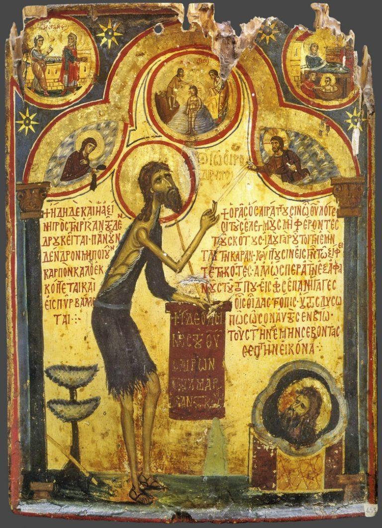 Иоанн Предтеча со сценами жития. Византия, XIII в.