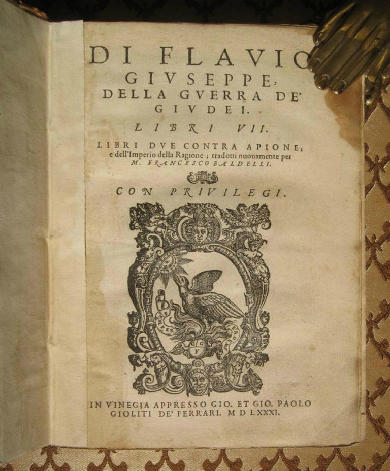Иосиф Флавий. История Иудейской Войны. Флоренция, 1581