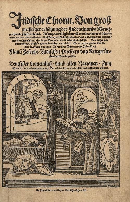 Иосиф Флавий. Иудейские древности. Издание 1552 г.