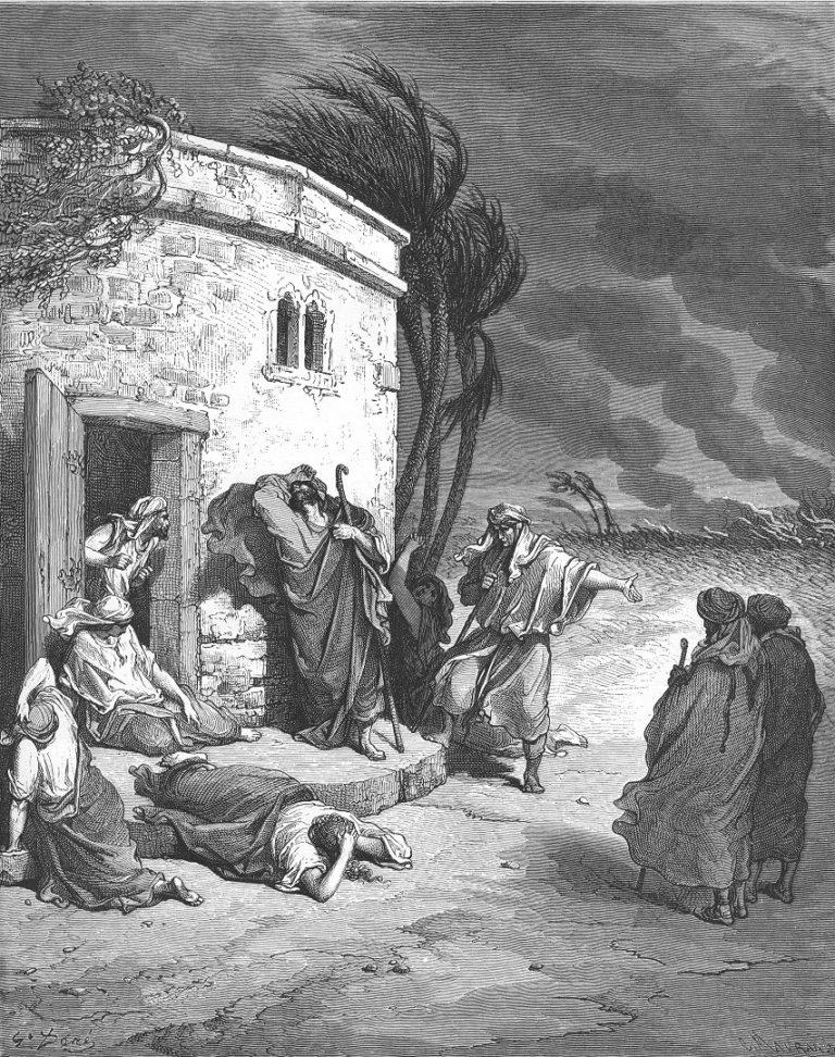 Иов узнает о своих несчастиях. 1866