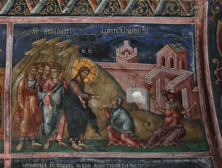Исцеление дочери хананеянки. XIV в.