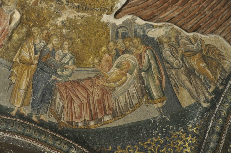 Исцеление расслабленного в Капернауме. XIV в.