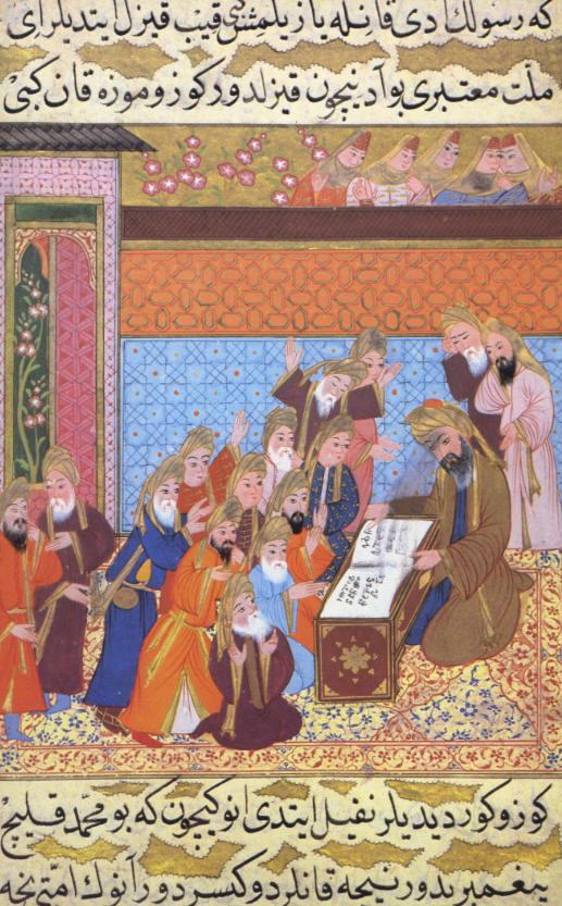 Иудейский лидер Нуфайль ибн Гаус зачитывает отрывок из Таурата. 1595–1596