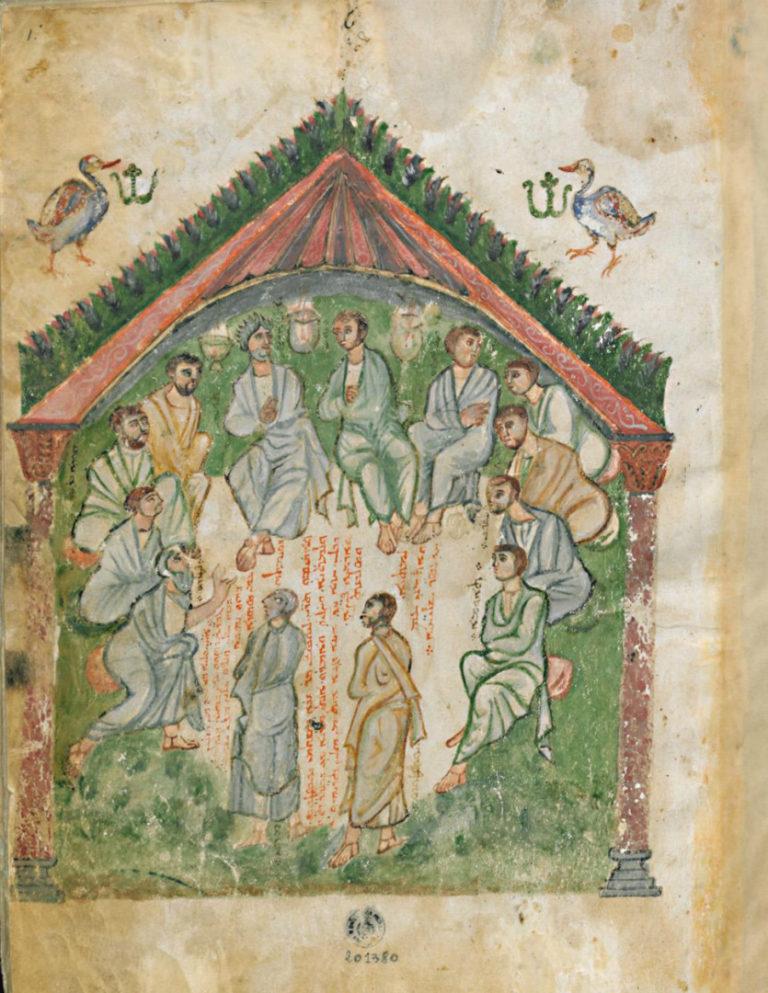 Избрание двенадцатого апостола вместо Иуды. Ок. 586