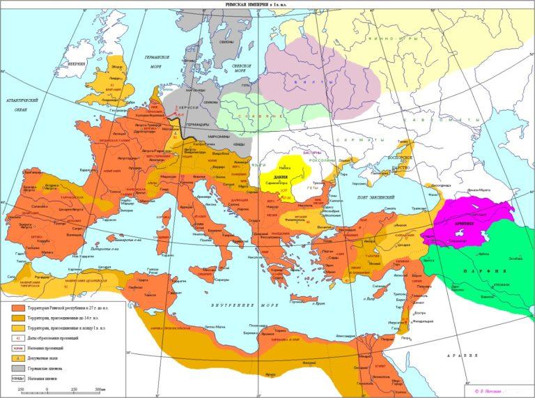 Карта Римской империи в I в. н. э.