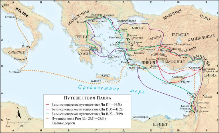 Карта путешествий апостола Павла