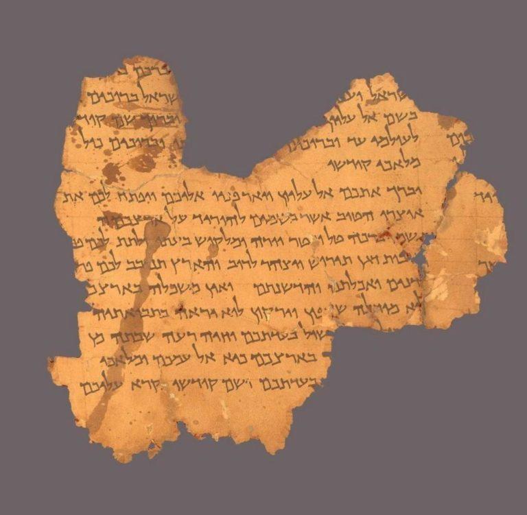 Книга Войны сынов света с сынами тьмы. Кумранский свиток. 20–50 гг. н. э.