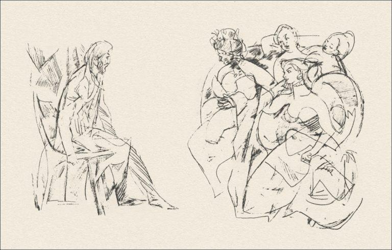Князь Мышкин у Епанчиных. Иллюстрация к роману Ф. М. Достоевского «Идиот»