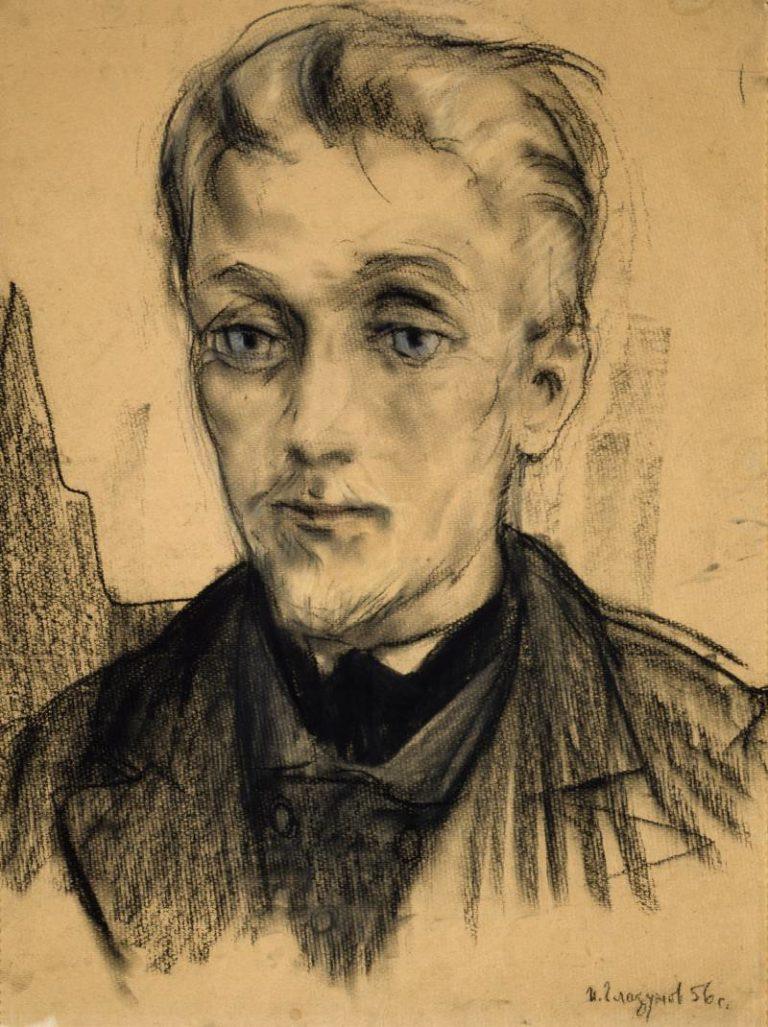 Князь Мышкин. Иллюстрация к роману «Идиот». 1956