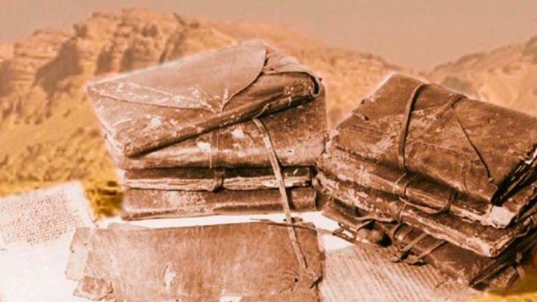 Кодексы из Наг-Хаммади. IV в.