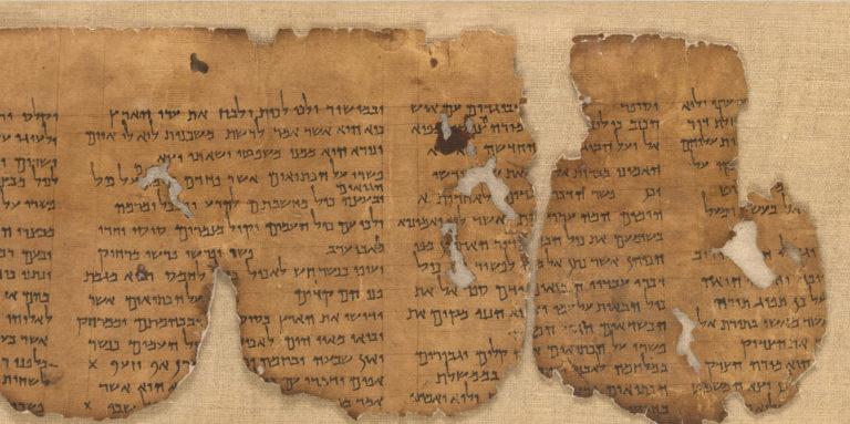 Комментарий к Книге пророка Аввакума. Кумранский свиток. 250 г. до н.э. – 68 г. н.э.
