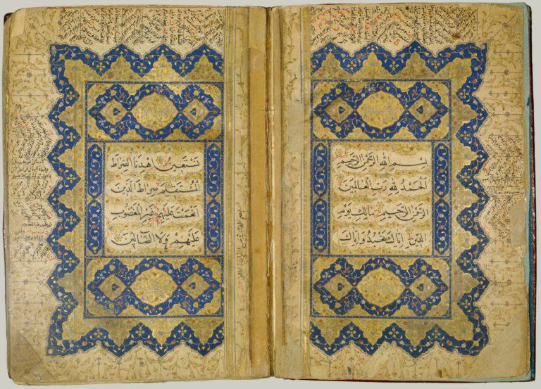 Коран Ибрагима Султана. Иран, 1427