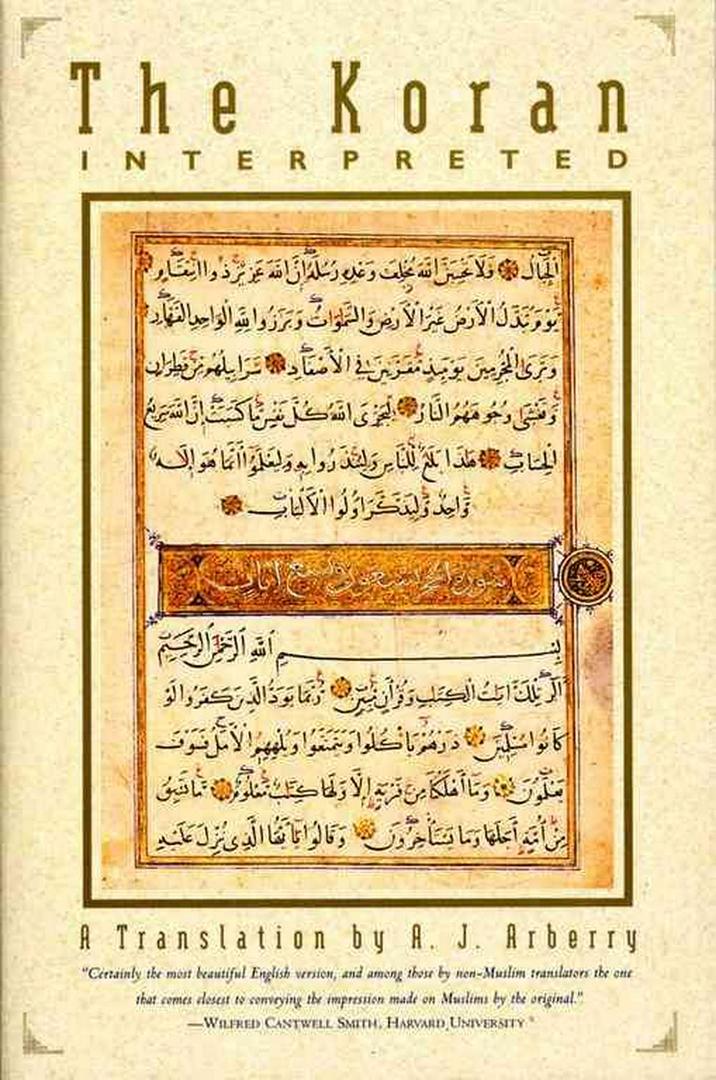 Коран в английском переводе Артура Арберри (англ. Arthur John Arberry; 1905–1969). 1955