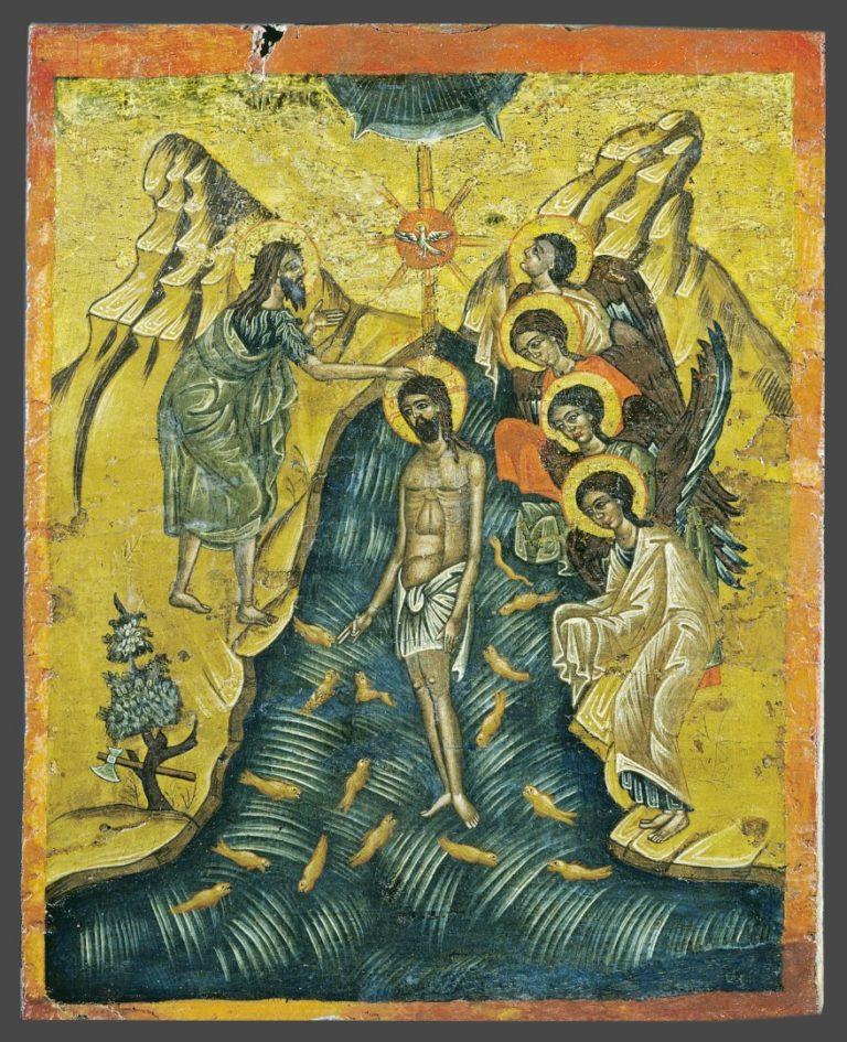 Крещение Господне. Греция, XVII в.