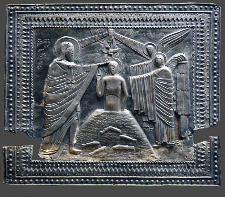 Крещение Господне. Грузия, нач. XII в.
