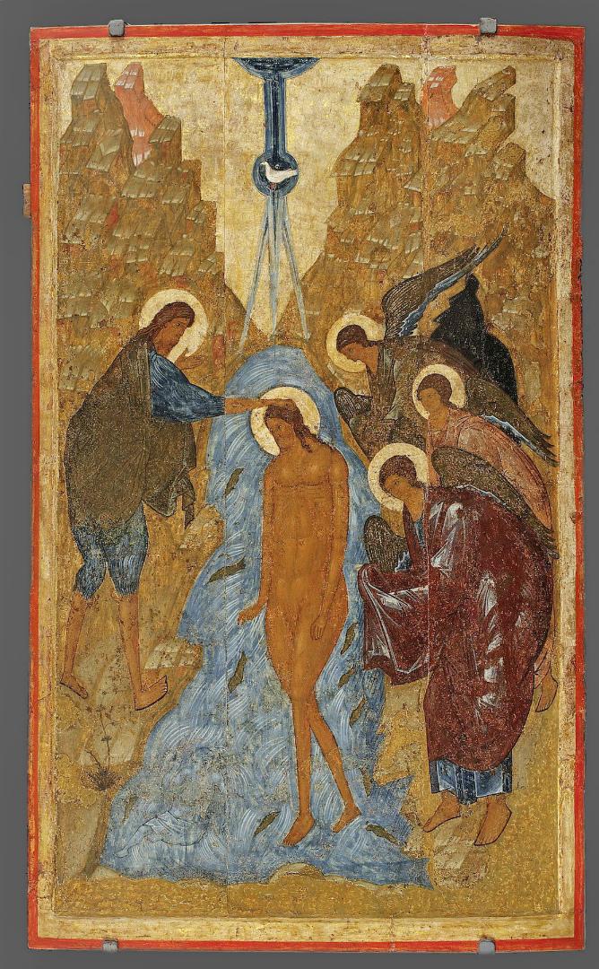 Крещение Господне. Россия, XV в.