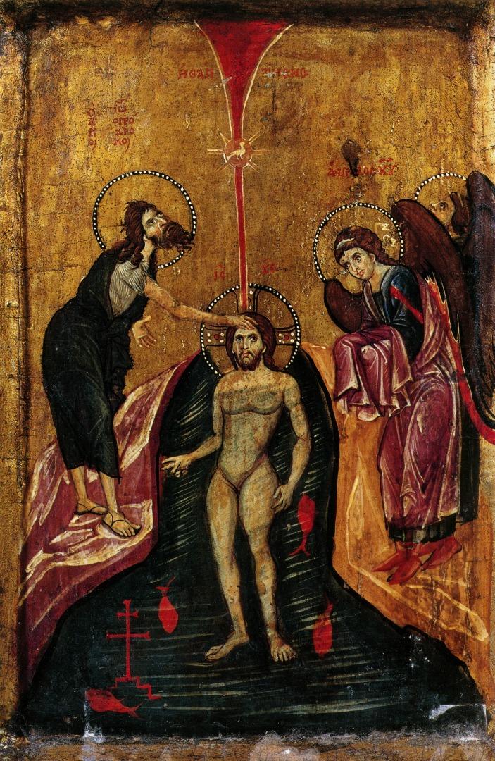 Крещение Господне. Византия, XIII в.