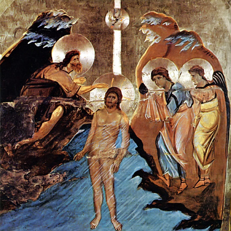 Крещение Господне. XIII в.