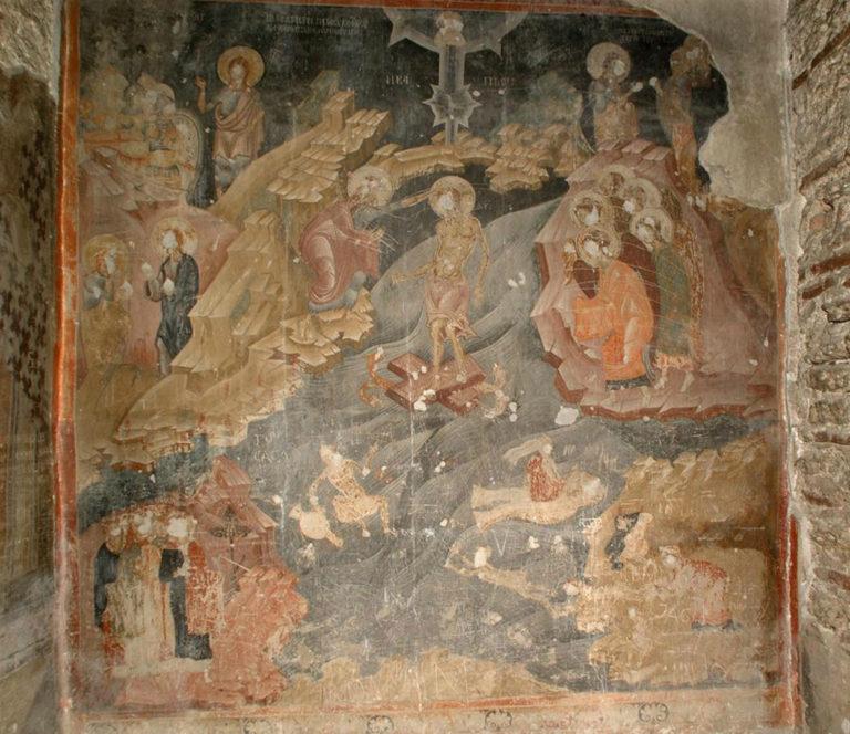 Крещение Господне. XIV в.