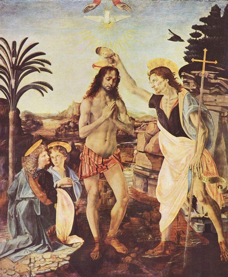 Крещение. Ок. 1472–1475