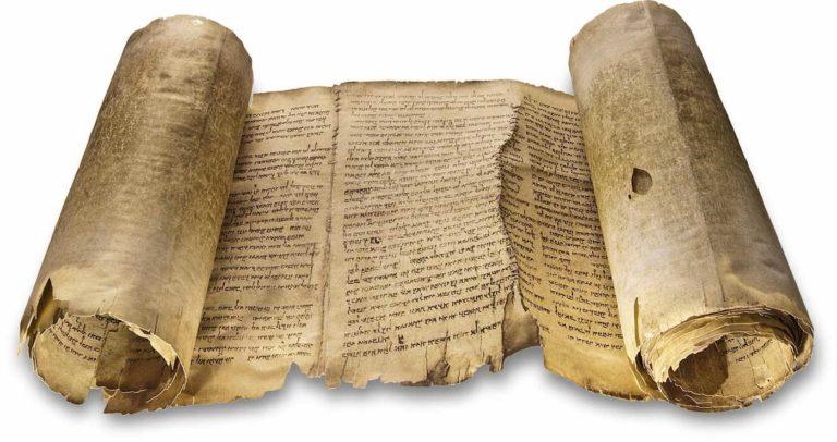 Кумранские свитки Мёртвого моря. 250 г. до н.э. – 68 г. н.э.